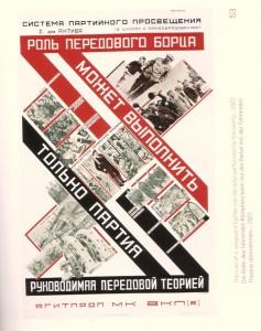 soviet (3)
